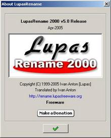 LUPAS RENAME 2000